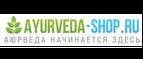 Скидки и акции от Ayurveda-shop.ru