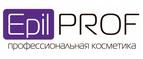 Четвертое средство START EPIL в подарок при покупке 3-х средств ARAVIA Professional!