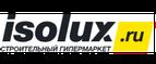 Скидки и акции от www.isolux.ru