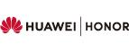Черная Пятница в Huawei!