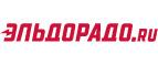 Скидки и акции от www.eldorado.ru
