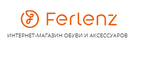 Скидки и акции от www.ferlenz.ru