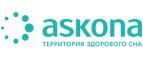 Скидки и акции от askona.ru