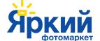 Скидки и акции от www.yarkiy.ru