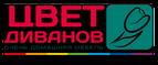 Скидки и акции от zvet.ru
