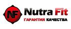 Скидки и акции от nutrafit.ru