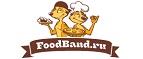 Скидки и акции от foodband.ru