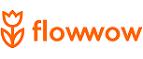 Скидки и акции от flowwow.com