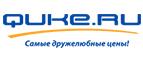 Скидки и акции от quke.ru
