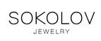Скидки и акции от sokolov.ru