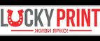 Lucky Print UA