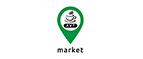Скидки и акции от avtmarket. com. ua