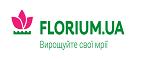Флориум