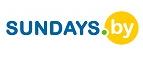 Скидки и акции от sundays.by