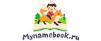 Скидка 40% на игру «Кругосветное путешествие» при заказе с книгой!