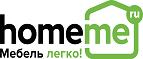 Скидки и акции от homeme.ru