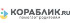 Скидки и акции от online.korablik.ru