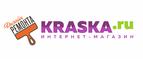 Kraska