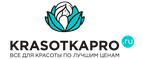 Скидки и акции от krasotkapro.ru