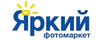 Скидка 27% на фотопечать на сайте photo.yarkiy.ru