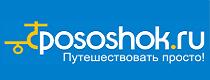Pososhok Many GEOs