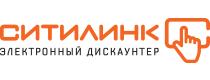 Скидки и акции от «Ситилинк»