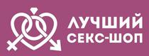 Bestsex-shop, Скидка на заказ при покупке на сумму свыше 20000 рублей
