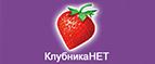 Партнёрская программа Strawberrynet