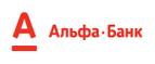 Альфа-Банк UA CPL