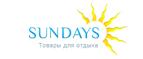 Партнёрская программа Sundays BY