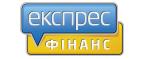 Експрес Фінанс UA CPL