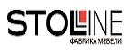 Лого столлайн