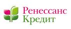 """Ренессанс Кредит RU CPL """"Кредитная карта"""""""