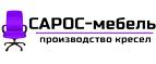 Лого Saros