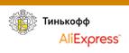 "Кредитная карта Тинькофф ""AliExpress"" RU CPL"