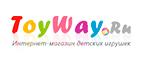 Toyway
